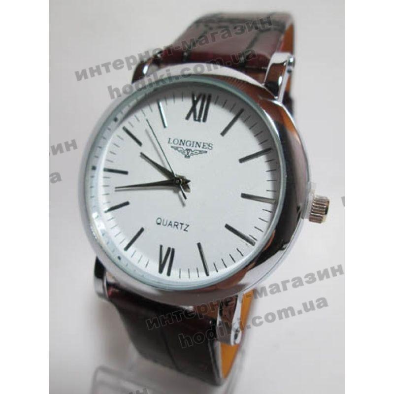 Наручные часы Longines (код 1822)