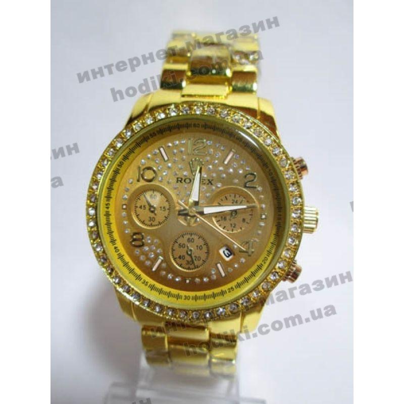 Наручные часы Rolex (код 1895)