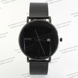 Наручные часы Skmei (код 18095)