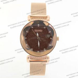 Наручные часы Skmei (код 18096)