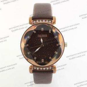 Наручные часы Skmei (код 18101)