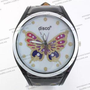 Наручные часы Disco Уценка (код 18376)