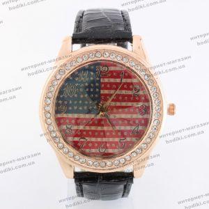 Наручные часы Уценка (код 18409)