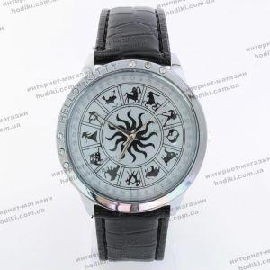 Наручные часы Уценка (код 18414)