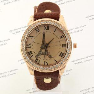 Наручные часы Уценка (код 18501)