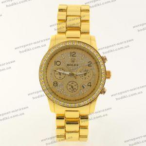 Наручные часы Rolex (код 18624)