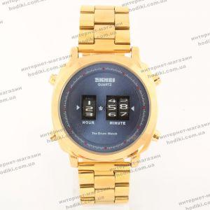 Наручные часы Skmei The Drum Watch SK1-1080-0358 (код 18671)