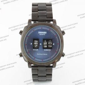 Наручные часы Skmei The Drum Watch (код 18674)