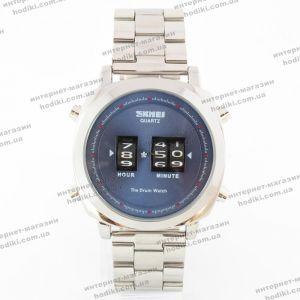 Наручные часы Skmei The Drum Watch SK1-1080-0358 (код 18676)