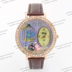 Наручные часы BSL Уценка (код 18456)