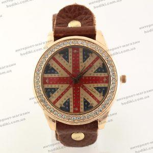 Наручные часы Уценка (код 18502)