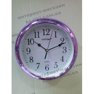 Настенные часы Gotime (код 1898)