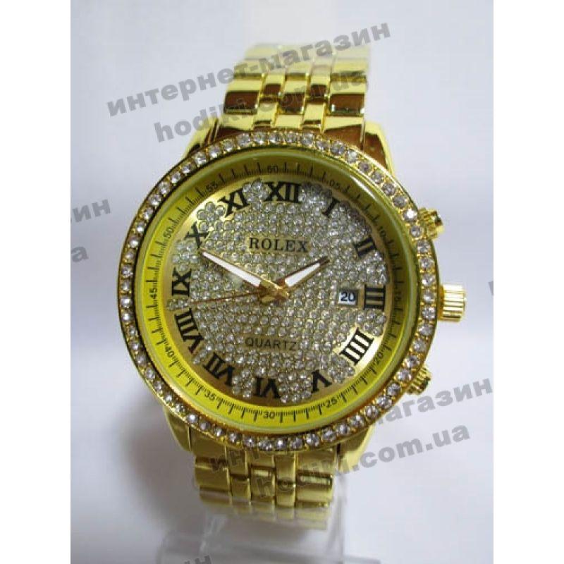 Наручные часы Rolex (код 1912)