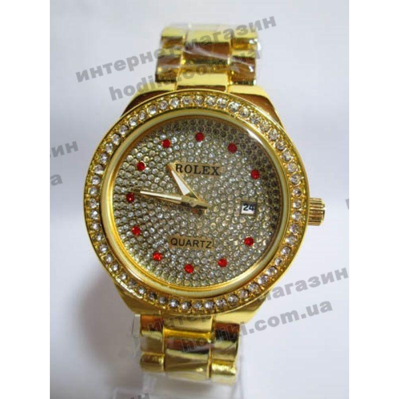 Наручные часы Michael Kors (код 1920)
