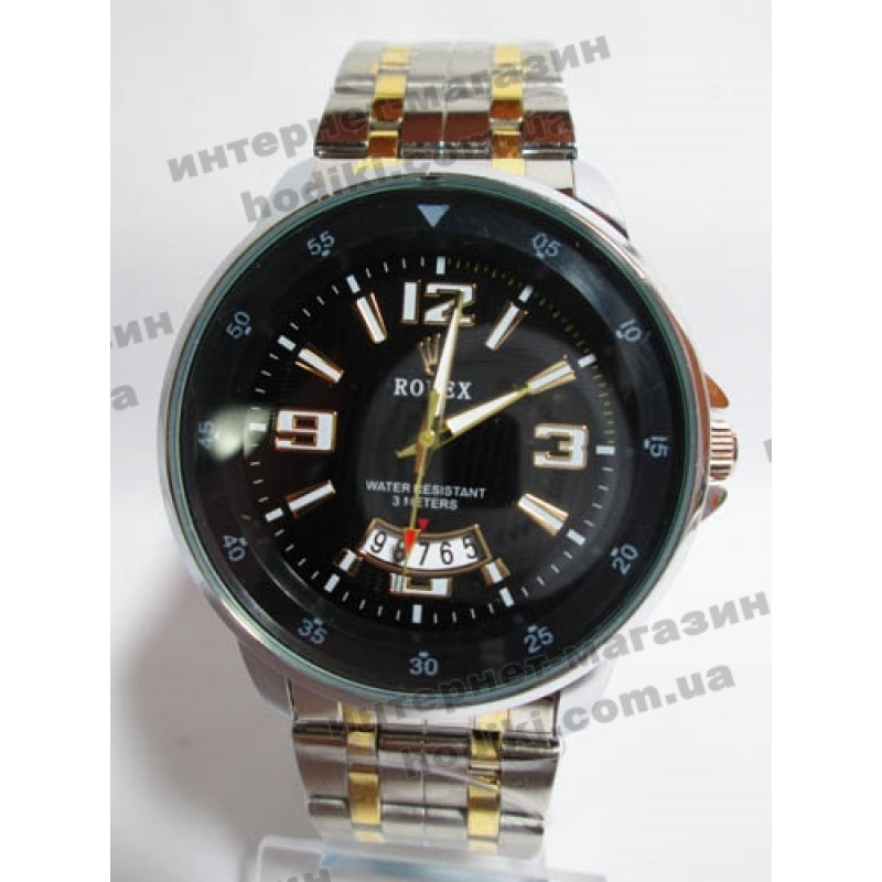 Наручные часы Rolex (код 1925)