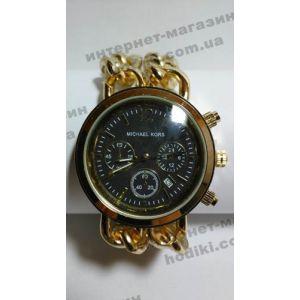 Наручные часы Michael Kors (код 1973)