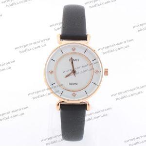 Наручные часы Skmei (код 19285)