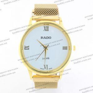 Наручные часы Rado на магните (код 19497)