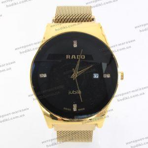 Наручные часы Rado на магните (код 19500)