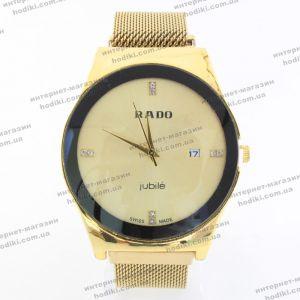 Наручные часы Rado на магните (код 19501)