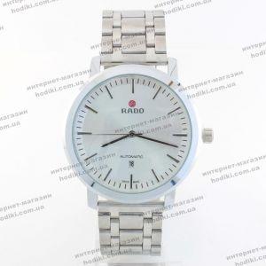 Наручные часы Rado  (код 19561)