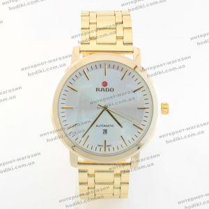 Наручные часы Rado  (код 19564)