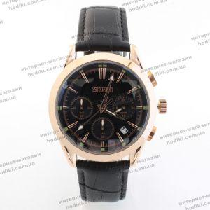 Наручные часы Skmei (код 19630)