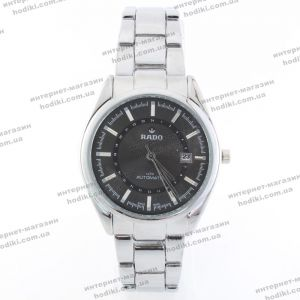 Наручные часы Rado  (код 19710)