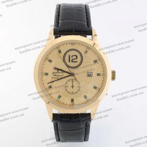 Наручные часы Michael Kors (код 19927)