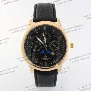 Наручные часы Patek Philippe  (код 19982)
