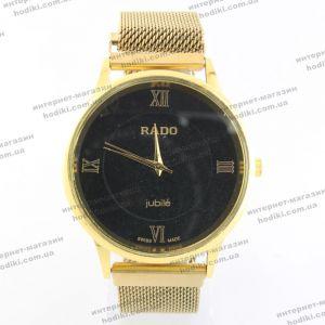 Наручные часы Rado на магните (код 19496)
