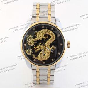 Наручные часы Skmei (код 19641)