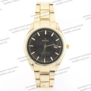 Наручные часы Rado  (код 19712)