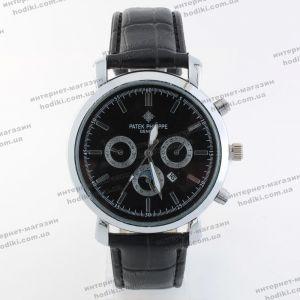 Наручные часы Patek Philippe  (код 19958)