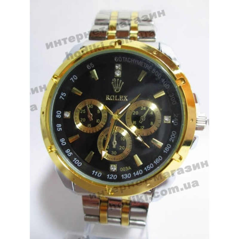 Наручные часы Rolex (код 2017)