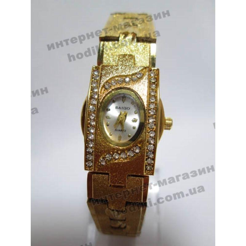Наручные часы Saigo (код 2053)