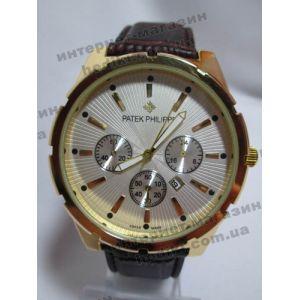 Наручные часы Patek Philippe (код 2061)