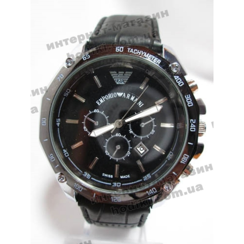 Наручные часы Emporio Armani (код 2062)