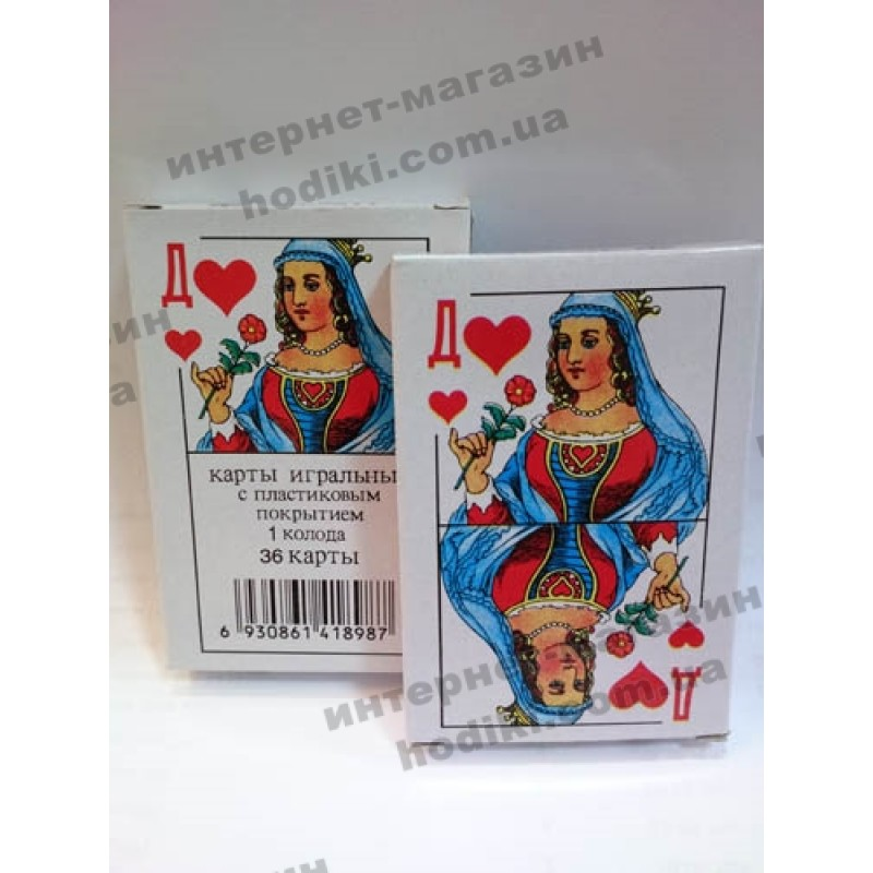 Игральные карты (код 2085)