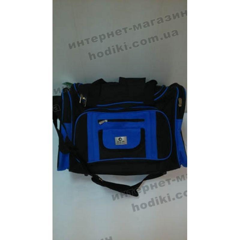 e30c00315c16 HODIKI】ᐈ Дорожная сумка №936 (60*33*30 см) (код 2099) оптом цена ...