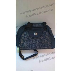 Дорожная сумка №04909С (60*34*25 см) (код 2102)