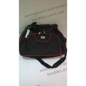 Дорожная сумка №954 (60*34*28 см) (код 2104)