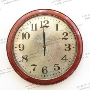 Настенные часы 686 (код 20010)