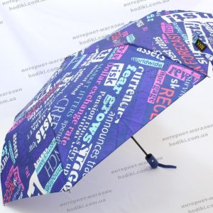 Зонт Max Comfort 2045 (код 20131)