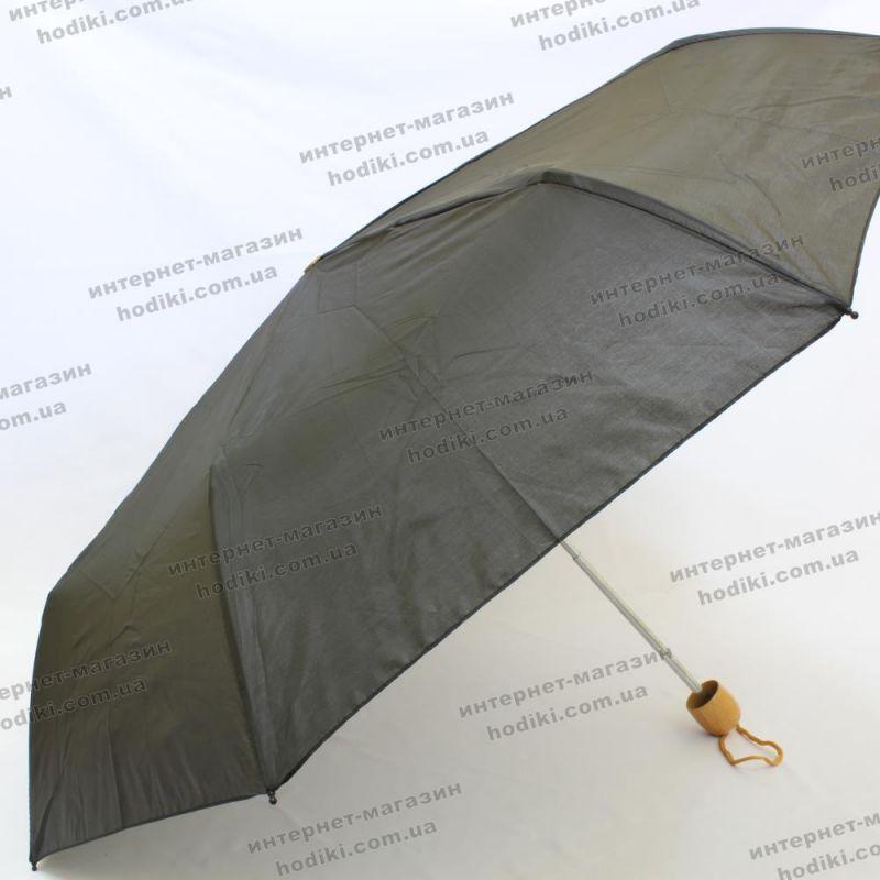 Зонт Max Comfort /033 (код 20133)