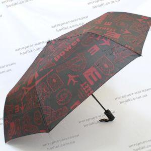 Зонт FlagMan 3223 (код 20143)