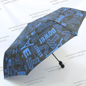 Зонт FlagMan 3223 (код 20144)