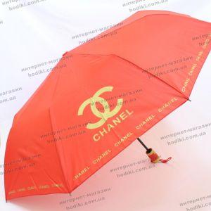 Зонт Calm Rain 515 (код 20150)