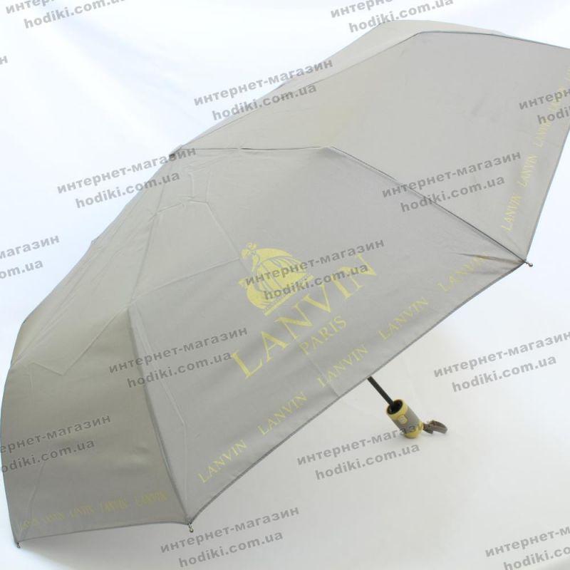 Зонт Calm Rain 515 (код 20151)