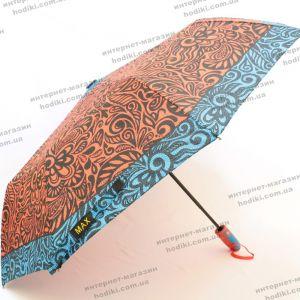 Зонт Max Comfort 428 (код 20167)